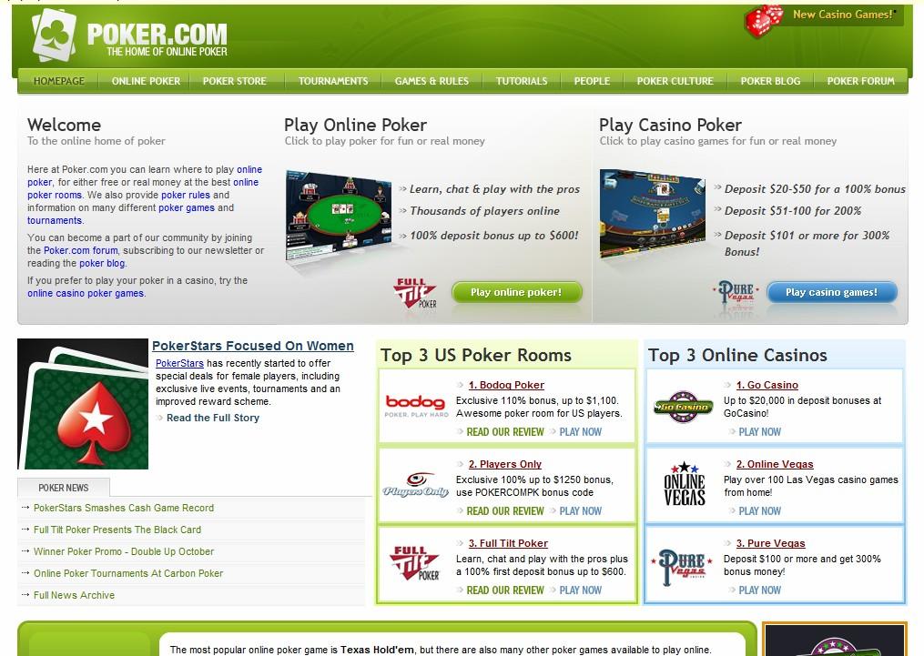 Interesting poker domain names beating out Poker.org