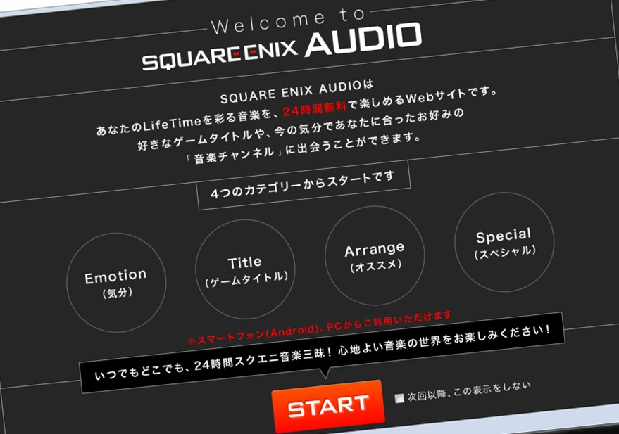 "Square Enix files ""Solo Remix"" trademark"